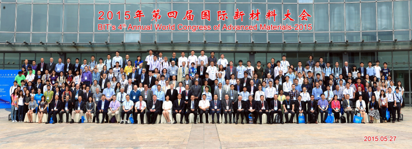 Invited lecture at international conference 国際会議招待講演