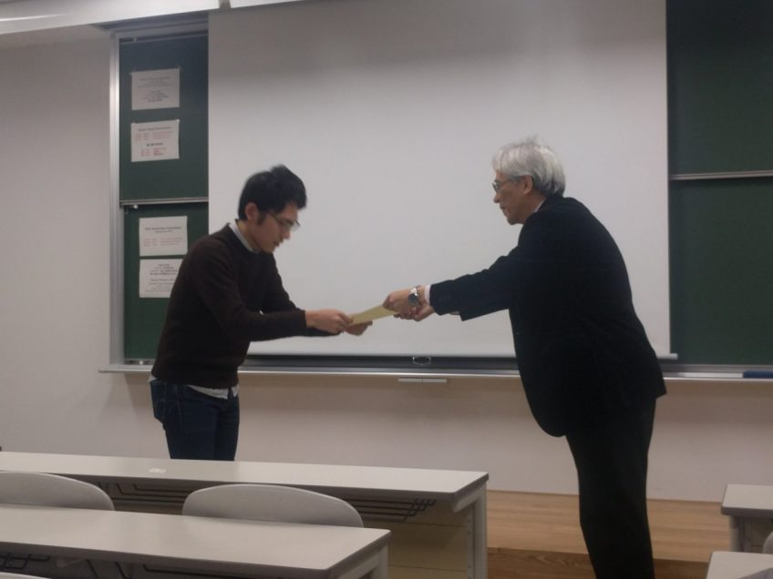 Best Presentation Award for Master thesis of Daisuke Yasukochi