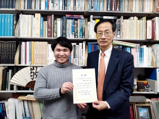 Best presentation award for Atsushi Abo in Master thesis presentation 2021!!